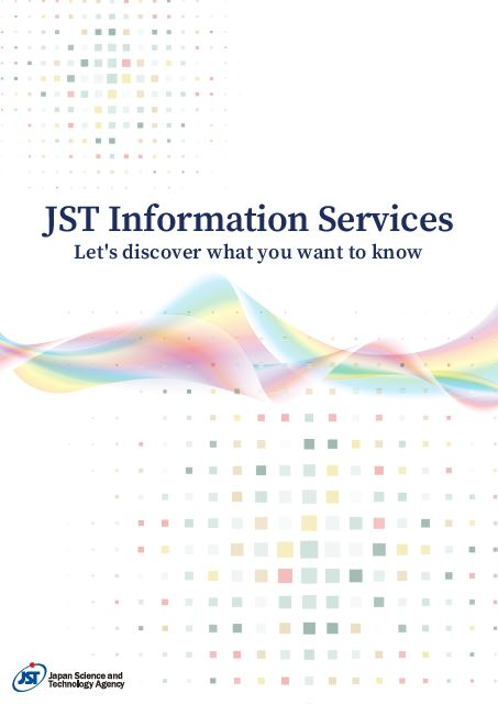 Information, Infrastructure and Innovation