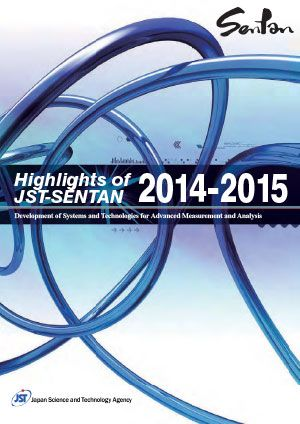 Highlights of SENTAN-JST 2014-2015 [English]