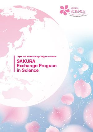 SAKURA Exchange Program in Science [English]