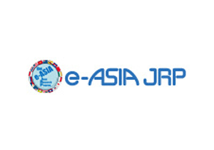 e-ASIA共同研究プログラム(e-ASIA Joint Research Program;