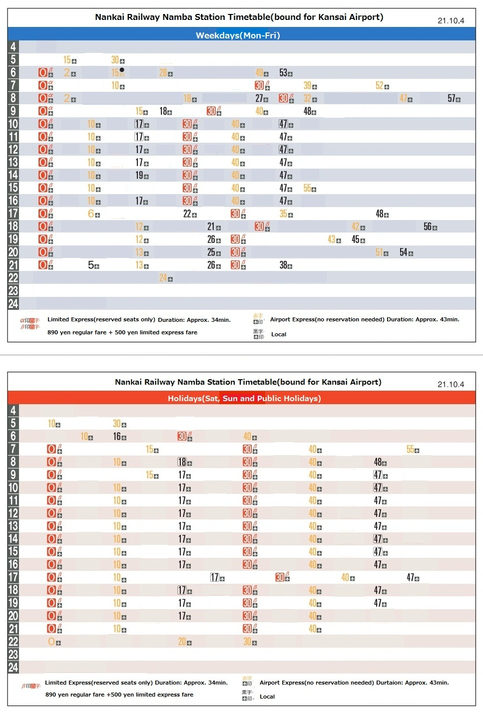 turkish airlines timetable 2017 pdf