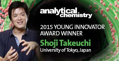 竹内先生が「The 2015 Analytical Chemistry Young Innovator Award」を受賞されました