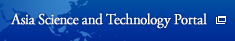 Asia Science and Technology Portal