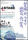 J-STAGE