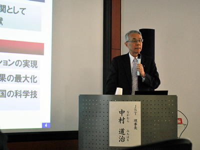 Photo: Dr. NAKAMURA Michiharu, the President of JST