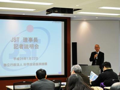 国立研究開発法人 科学技術振興機構 Japan Science and Technology Agency