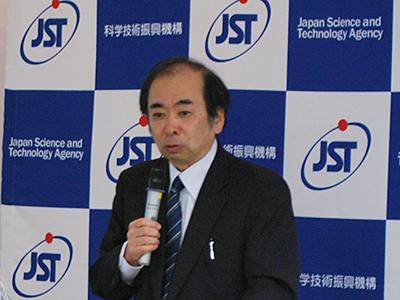 Photo: Dr. Ryoichi FUJII