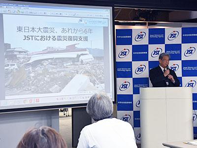 Photo: Deputy Executive director. Saito