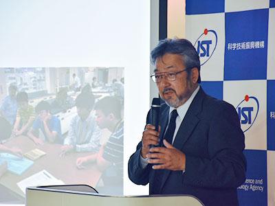 Photo: Dr. Ryuichiro Machida