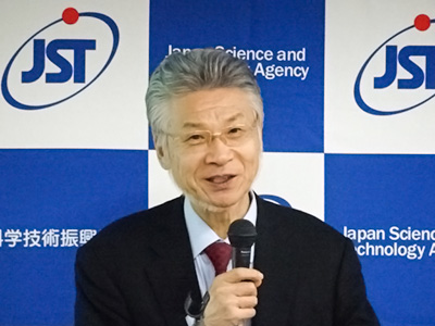 Photo: Professor Susumu Tachi