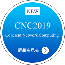 CNC2019 Coherent Network Computing