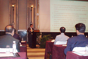 Asian Science and Technology Seminar (ASTS) in Thailand | SICORP