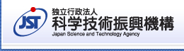 Japan Science and Technology Agency