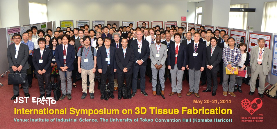 Report on JST ERATO International Symposium on 3D Tissue Fabrication