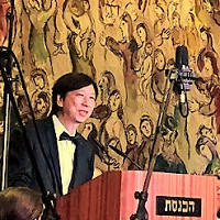 Professor Makoto Fujita, 2018 Wolf Prize winner, awarded at the ceremony in Jerusalem.