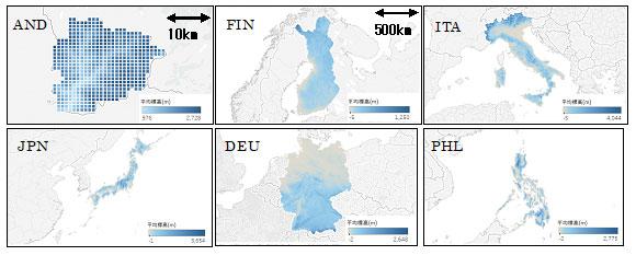 図1 公開予定の世界メッシュ標高統計データの地図上可視化の例
