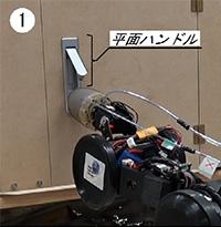 図8 ボタン押し 要 高剛性