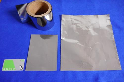 図2 ナノ結晶薄帯(幅127mmと245mm)