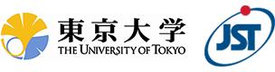 東京大学,科学技術振興機構(JST)