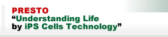 PRESTO Understanding Life by iPS Cells Technology